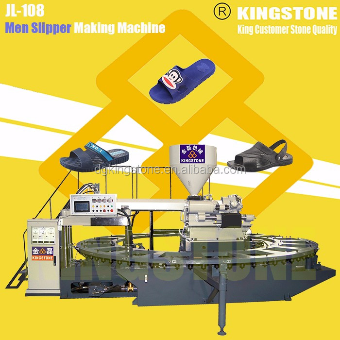 Kingstone Shoe Moulding Machine Footwear Manufacturing Machinery JL-108