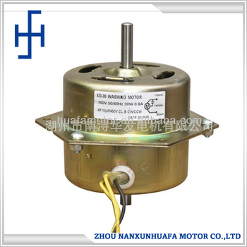 New Product Electric Outboard Motor For Washing Machine