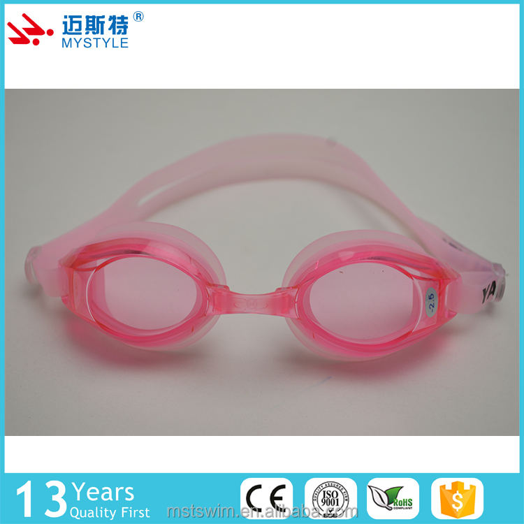 Hot new wholesale safety best optical swimming goggles