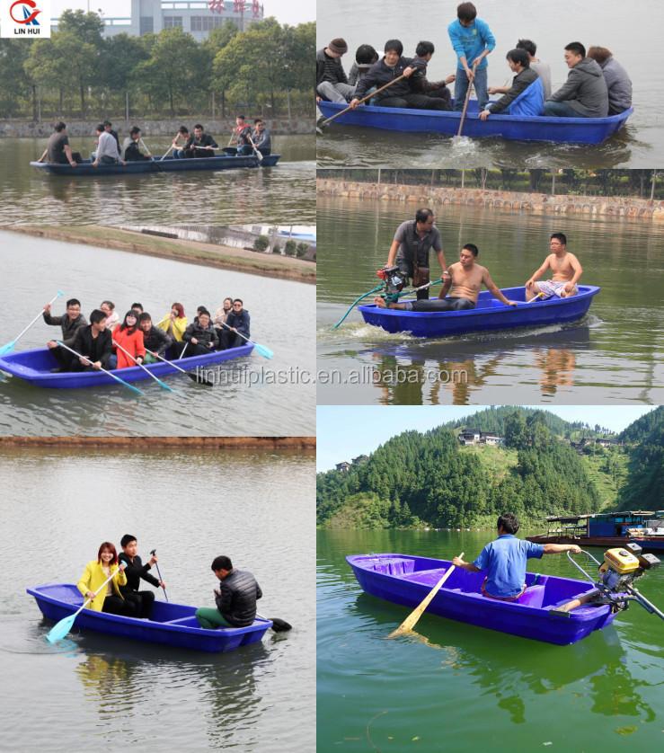High quality plastic fishing boat for 2 man buy for Small plastic fishing boats