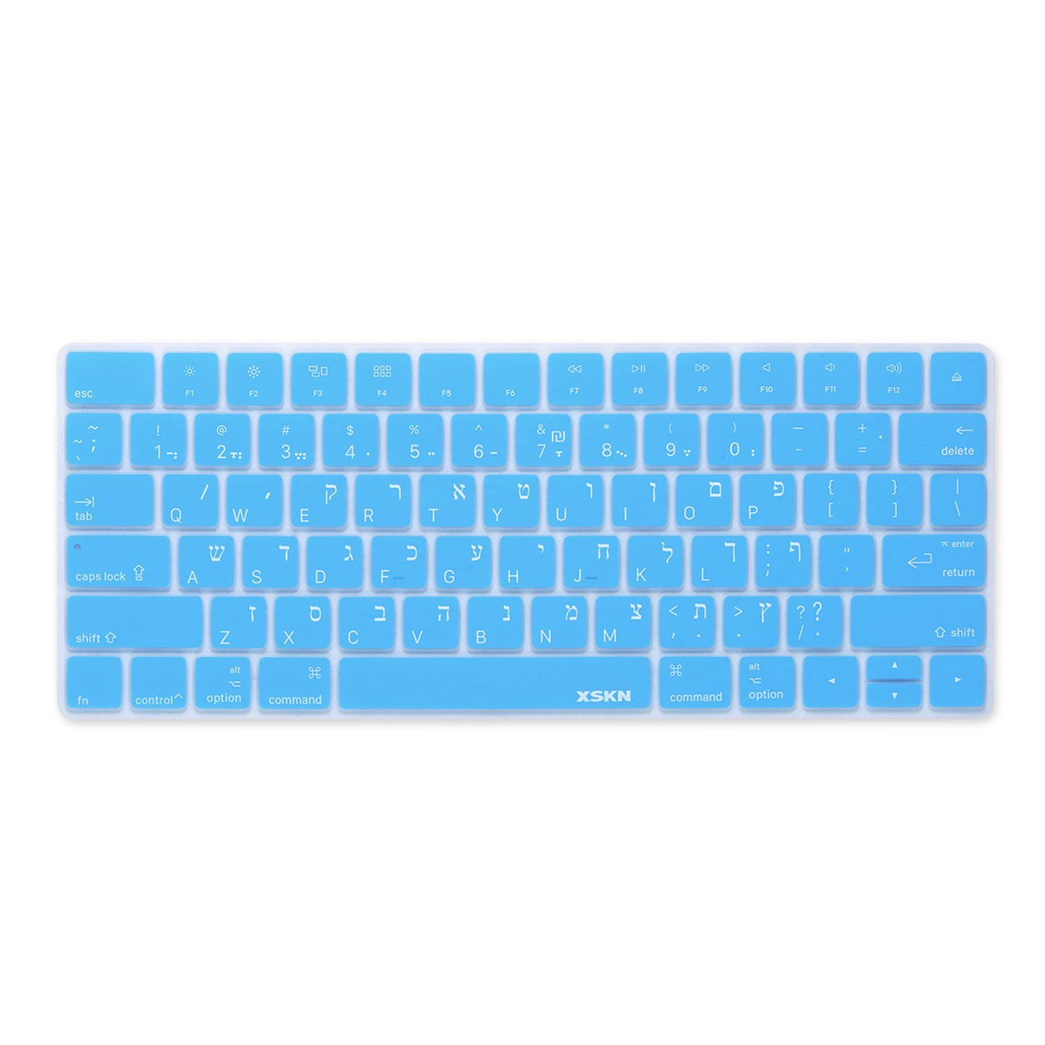 XSKN Hebrew Language Ultra Thin Silicone Keyboard Skin Cover for Magic Keyboard 2015 Version US Layout (Blue)