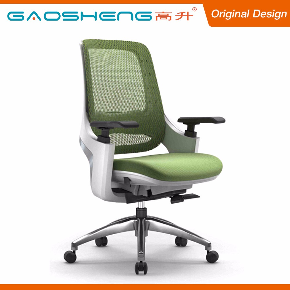 Modern Type Comfortable Wire Mesh Back Office Chair With Armrest