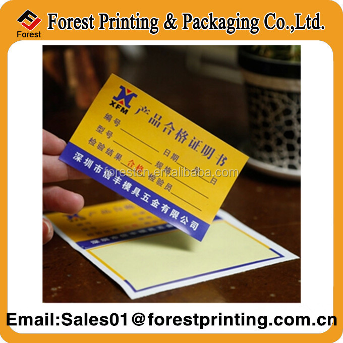 Manufacturers Qr Code Label Adhesive Sticker Paper In Sheets