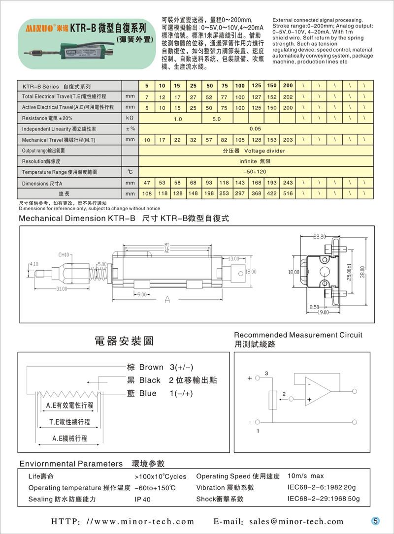 KTR-B capteur d'épaisseur de plaque métallique et feuille gamme 0-200mm linéaire linéaire capteur d'épaisseur
