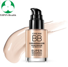 Whitening moisturizing BB cream sunscreen isolation makeup cream
