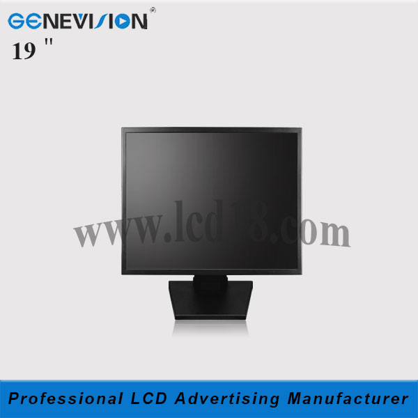 19 Inch Industrial LCD Monitor medical