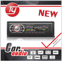 best price car audio with accessories interior and mp3 cd player adapter