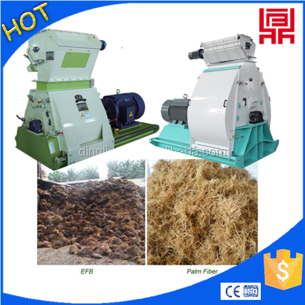 coco husk grinder,palm shell/fiber hammer shredding machine