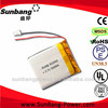1.5v li-ion rechargeable batteries battery car battery for electric scooter 3.7v,500mah