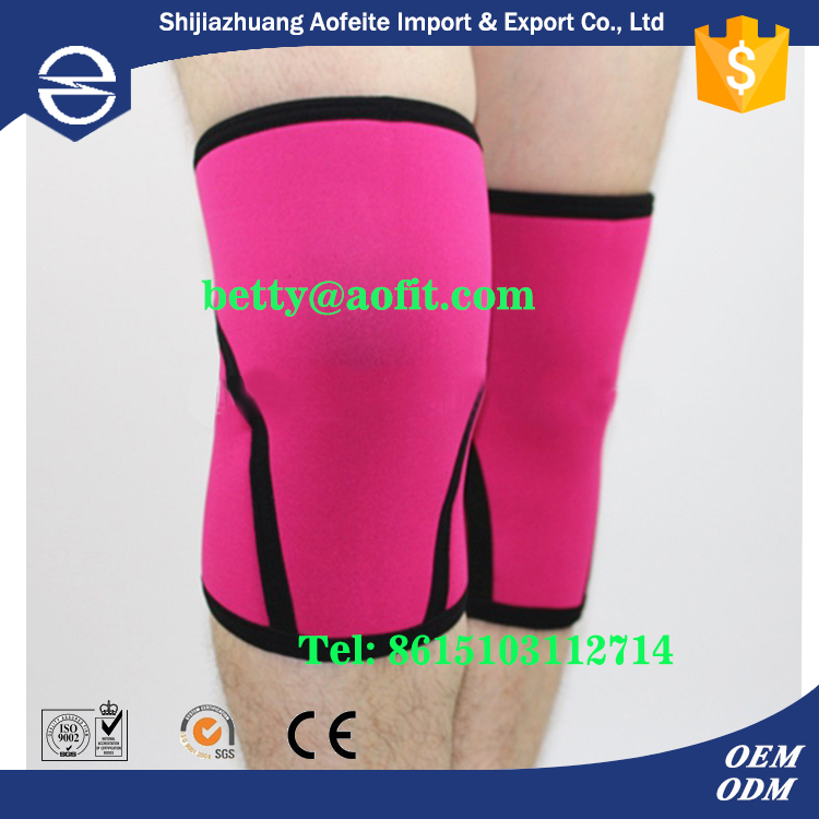 2017 new deisgn Sport basketball guards cellular anti-collision extended knee pads To protect the calf ,colourful keen support