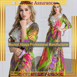 5071# Plus Size Islamic Fashion Latest Burqa Designs Kurta Pictures Woman Baju Kurung Peplum 2017 Dubai Abaya Muslim Dress