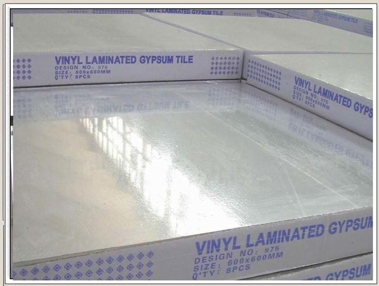 Good Price Of Acoustic Pvc Ceiling Vinyl Laminated Gypsum