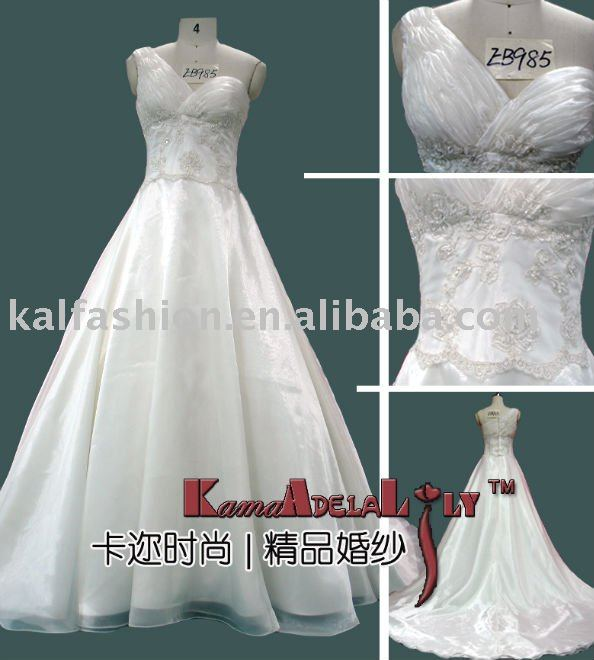 EB985 Concinnity One-shoulder strap Wedding shinny organza fluffy Ghana bridesmaid dress