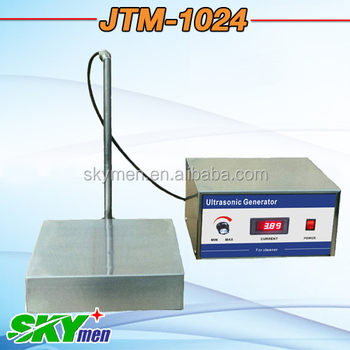 cable making ultrasonic packs cleaning equipment transducer power supply
