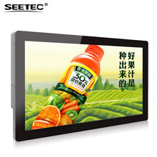 21.5 inch advertising digital display screens open frame touch battery powered lcd monitor
