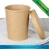 Kraft paper cup cheap printing custom design paper cup sleeve 16oz paper yogurt bowl/cup/container