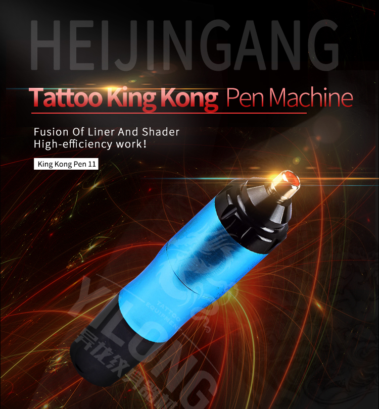 Yilong machinetattoo Tattoo Pen for sale for tattoo-2