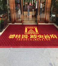 LOGO print nuway entrance mat with nylon brush anti slip and anti dust