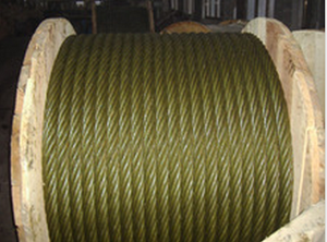Hot Sell used steel wire rope for crane wire rope manufacturer