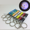 Aluminum Led Projection Torch Keychain Custom Logo Projector Keychain