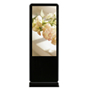 "55"" 4K Wifi Vertical LCD Advertising Monitor"