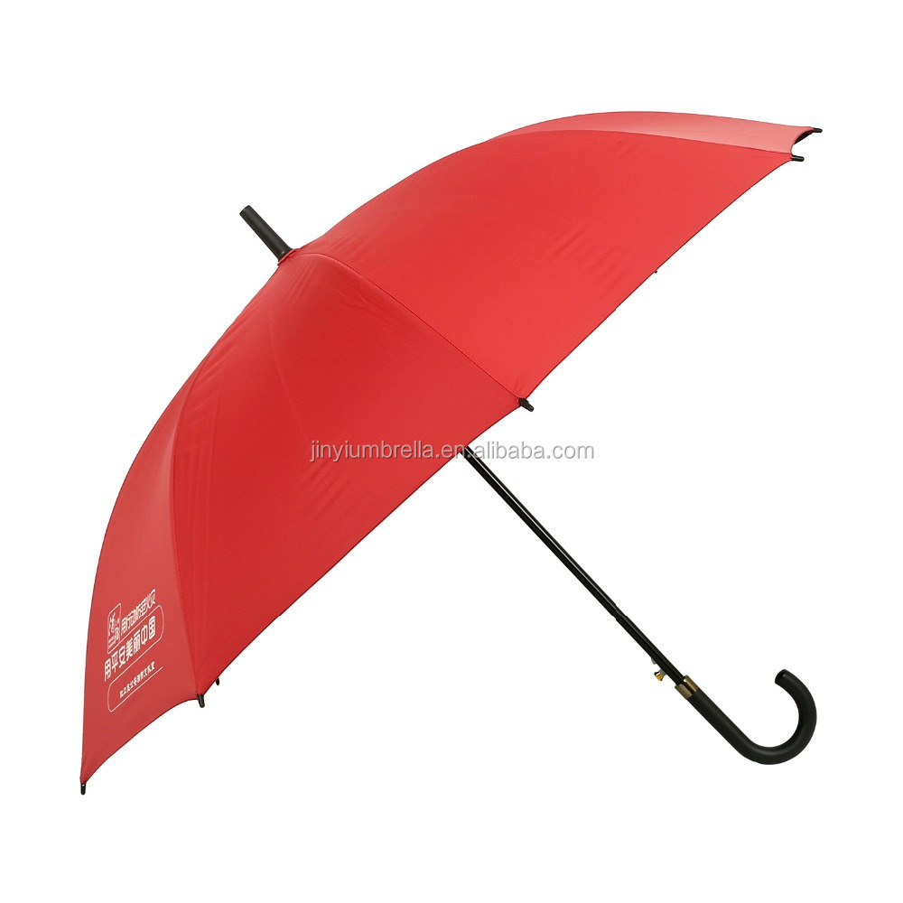 Good quality double metal ribs black UV coating inside logo print solid color straight rain umbrella