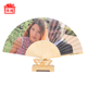 Souvenir Gift For Wedding Custom Chinese Portable Hand Fan PDZ-210