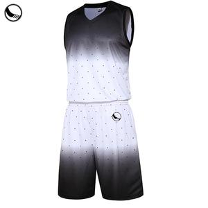 3d3e4cc100ad Plain White Basketball Jersey