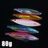 2016 New Design 80g metal slow Jig Lure Saltwater Metal Slow Jigging Lure Wholesale fishing lures for saltwater