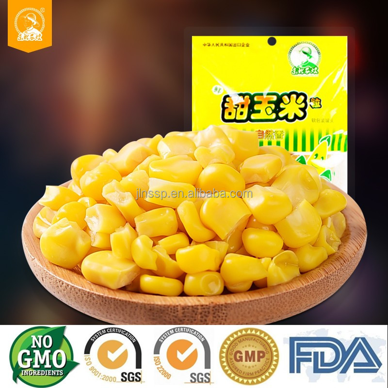 Yellow corn grains for sale