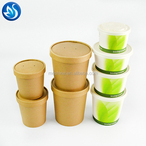 High quality hot soup paper cup/bowl+paper or plastic lid