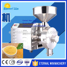 Small scale Maize milling machine/wheat flour grinding machine/ food processing machine mini flour mill