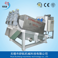 Palm Oil Sludge Dewatering Screw Press Machine