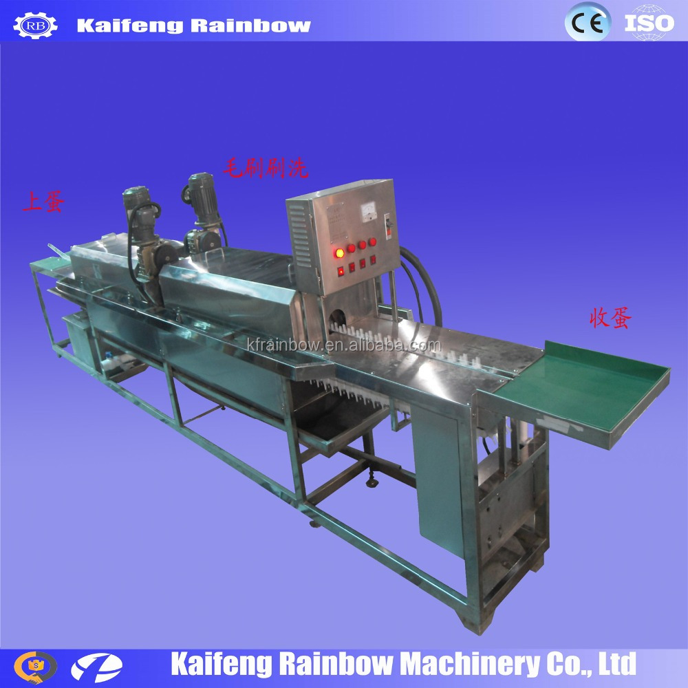 Lowest Price Big Capacity egg clean machine egg washing machine for egg processing plant