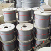 4mm Thin and Strong Non Rotating Stainless Steel Wire Rope For Lifting and Bridge Fixings