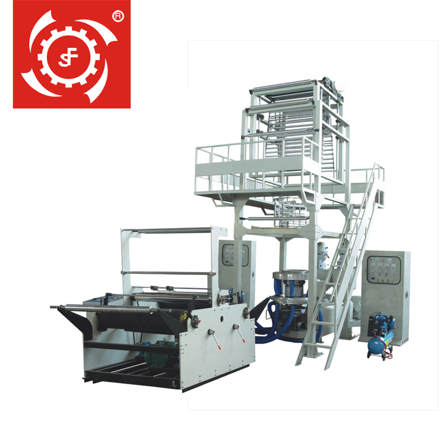 High speed pe film blowing machine wholesale price