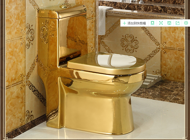 Factory Direct Supply Chinese One Piece Toilet Ceramic