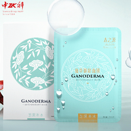 zhongke newest beauty product 100% natural organic herbal ganoderma lucidum silk facial mask sheet