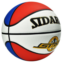 Wholesale China manufacturer PU laminated basketball