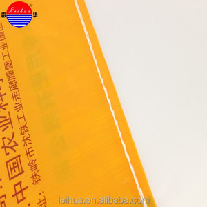 50kg White Sugar Bag Price, Wholesale & Suppliers - Alibaba