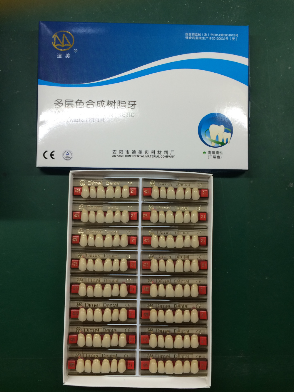 Denture Material Type And Polymer Material 3 Layer Acrylic Denture ...