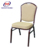 Stacking Upholstered Chair For Restaurant XYM-L18