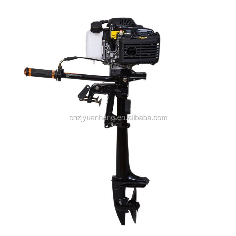 Small 4 stroke outboard boat motor view boat motor for Hangkai 3 5 hp outboard motor manual