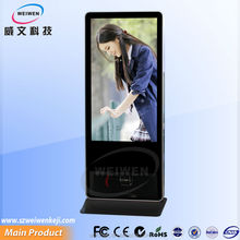 wifi/3g lcd kiosk vertical screen advertising player on promotion