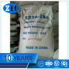 Premium quality latest disodium edta for pharmaceutical grade Supplier.