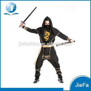 Csp 228 adult halloween costume ideas ninja cheap costumes buy csp 228 adult halloween costume ideas ninja cheap costumes solutioingenieria Image collections