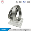 chrome steel long life 31319 tapered roller bearing 95mm*200mm*49.5mm Low noise Single row international standard bearing