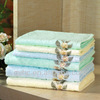 Healthy Bamboo Bath towel With Flower Embroidery