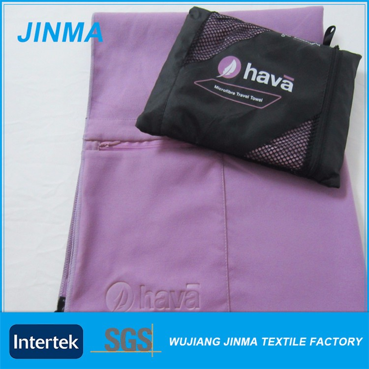 Latest trendy design ultra soft microfiber towels