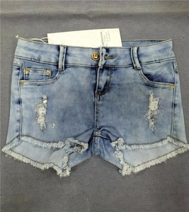 cae068350 Jeans Manufacturers Wholesalers, Suppliers & Manufacturers - Alibaba